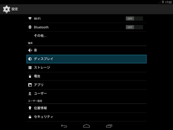 Android-Screen-002.png