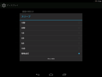 Android-Screen-004.png