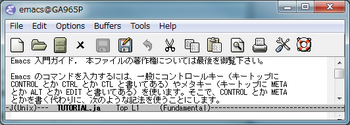 EmacsFontSetAfter.png